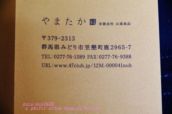 IMGP0272.jpg