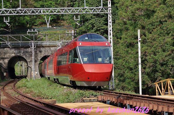 IMGP9365.jpg